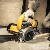 電鋸家用圓鋸木材石材瓷磚金屬切割機寬鬆壁開槽機MKS 薇薇家飾