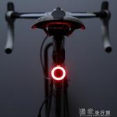 自行車燈自行車尾燈usb充電山地車燈夜騎公路車騎行高亮創意尾燈裝備『獨家』流行館
