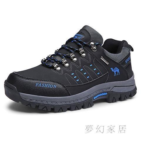 登山鞋冬季運動鞋男中老年旅游戶外耐磨 FR2198『夢幻家居』