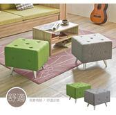 椅子 椅凳【收納屋】良柞亞麻方形沙發椅-二色可選&DIY組合傢俱