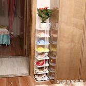 鞋架簡約現代客廳多層鐵藝鞋架經濟型簡易家用省空間金屬收納小鞋柜子 LH5043【3C環球數位館】