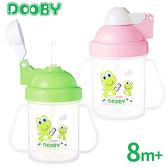 大眼蛙 DOOBY 彈跳自動喝水杯 240ml 吸管飲水杯 (粉色/綠色) D4168 好娃娃