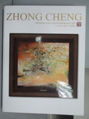 【書寶二手書T7/收藏_PEG】ZhongCheng_Modern and…Art_2017/6/11