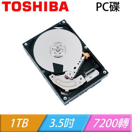 ▶ 裝機必備▶TOSHIBA 東芝 PC碟 1TB 3.5吋 7200轉 SATA3 內接硬碟 三年保(DT01ACA100)