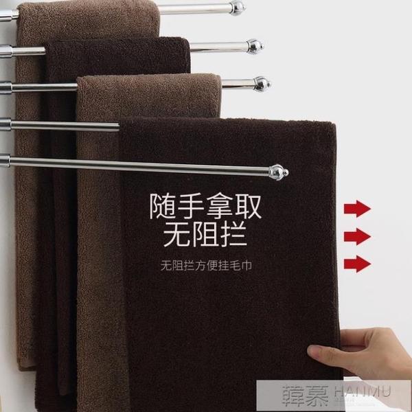 衛生間旋轉毛巾桿免打孔浴室廚房抹布可活動多桿掛架不銹鋼304  4.4超級品牌日 YTL