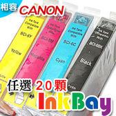 CANON BCI-6BK(黑色)+BCI-6C(紅色)+BCI-6M(藍色)+BCI-6Y(黃色)任選20顆,相容墨水組合套餐