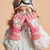 兒童滑雪手套 兒童手套男女寶寶手套戶外騎車手套手套女滑雪手套防寒 快速出貨