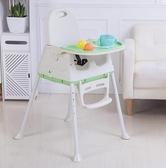 餐桌椅 寶寶餐椅餐桌兒童吃飯椅兒童餐椅便攜式可折疊多功能學坐椅【快速出貨八折下殺】