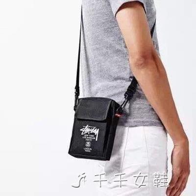 情侶多功能收納包小背包腰包相機包 手機包 嘻哈款 千千女鞋