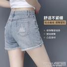 破洞牛仔短褲女潮ins2021年夏季新款高腰顯瘦闊腿毛邊薄款a字熱褲 『新佰數位屋』