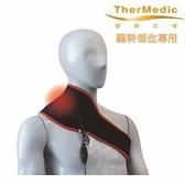舒美立得 簡便型熱敷護具(未滅菌) 深層遠紅外線 熱敷護具-軀幹
