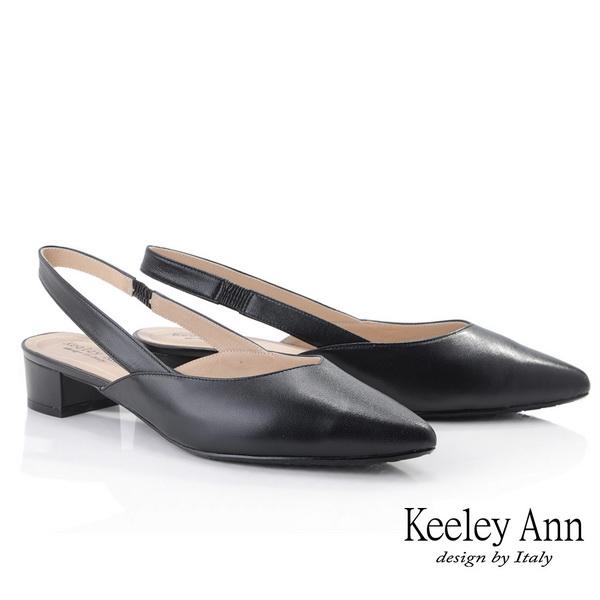 Keeley Ann極簡魅力 MIT後鏤空尖頭粗跟鞋(黑色)
