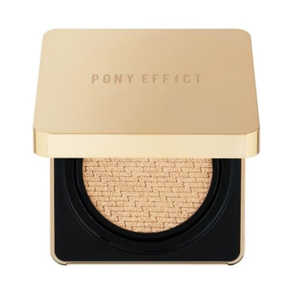 【PONY EFFECT】絕對持久無瑕氣墊粉餅(1盒1蕊 15g*2) 明亮白