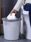 垃圾桶 廚房垃圾桶大號家用客廳創意廁所衛生間馬桶紙簍小無蓋商用大容量 快速出貨