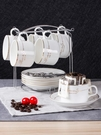 啡憶 歐式陶瓷杯咖啡杯套裝簡約咖啡杯 歐式小奢華家用咖啡杯碟勺 滿天星