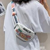 帆布小包包女2020秋季款潮卡通可愛少女小腰包純色簡約單肩斜背包 3C優購