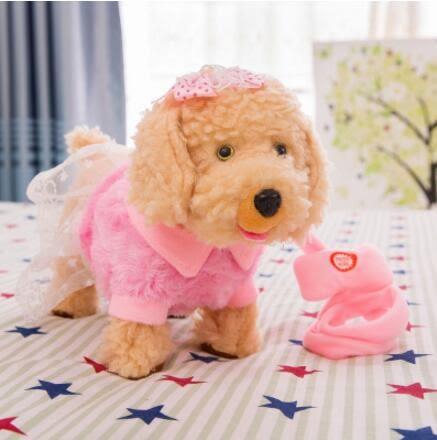 兒童電動牽繩狗毛絨玩具狗電子寵物