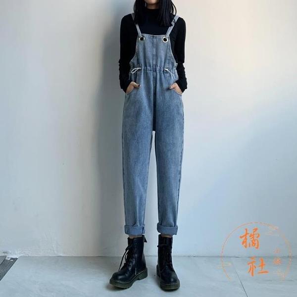 牛仔褲女寬鬆高腰背帶褲細帶吊帶顯高顯瘦煙管直筒【橘社小鎮】