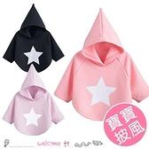 寶寶五角星印花披風 連帽上衣