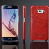 [24hr 火速出貨] 韓國 三星 galaxy s6 手機殼 瘋馬紋 簡約 插卡 後殼 保護套 s6 手機殼 手機套 潮 皮套