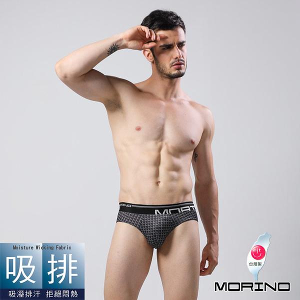 男內褲【MORINO摩力諾】時尚格紋吸排三角褲 黑格紋