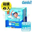 日本 nepia 王子 Genki! 元氣褲/褲型尿布 XXL18片(6包箱購)