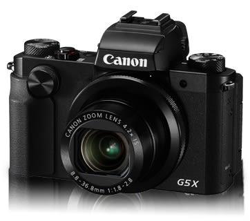 【台灣佳能公司貨】Canon PowerShot G5X 1吋CMOS  G5X 翻轉螢幕 觀景窗  G5X