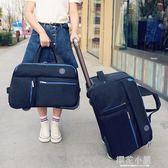 旅行包女手提行李包男拉桿包韓版旅游包旅行袋新款大容量登機包潮『櫻花小屋』
