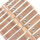 Watchband / 12.13.14.16.17.18.19.20.22mm / DW替用 各品牌通用 米蘭編織不鏽鋼錶帶 玫瑰金色