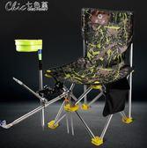釣椅折疊便攜釣魚椅多功能台釣椅釣魚座椅釣魚凳子輕便釣椅「Chic七色堇」igo