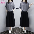 毛衣套装 時尚套裝女新款顯瘦毛衣針織衫網紅氣質秋冬包臀半身裙兩件套 『極致男人』