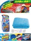 車之嚴選 cars_go 汽車用品【S-85】日本進口 Prostaff 車身高撥水上蠟噴劑 美容臘 400ml (全車色)