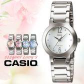 CASIO手錶專賣店 卡西歐 LTP-1191A-7A  女錶 指針錶 不銹鋼錶帶 三折錶帶 礦物防刮玻璃