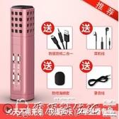 特賣麥克風話筒聲卡直播設備全套主播手機k歌專用全名k歌麥克風套裝家用 爾碩數位