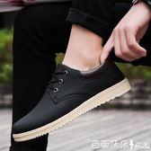 2019春季新款男士韓版潮流板鞋潮鞋休閒皮鞋透氣男鞋子皮面工作鞋『快速出貨』
