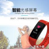 彩屏智慧手環多功能監測運動專用計步器錶帶新款學生蘋果QM 藍嵐