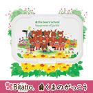日本製_小熊的學校_大口徑濕紙巾蓋_白色款