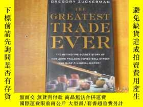 二手書博民逛書店英文原版;The罕見Greatest Trade Ever: T