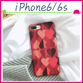 Apple iPhone6/6s 4.7吋 Plus 5.5吋 復古風背蓋 紅色愛心手機套 TPU保護套 全包邊手機殼 撞色保護殼