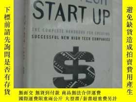二手書博民逛書店High罕見Tech Start Up:The Complete