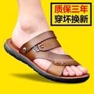 【全牛皮】夏季真皮涼鞋男潮2021新款防滑兩用涼拖鞋男士休閑沙鞋 快速出貨