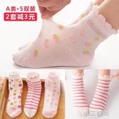 兒童襪子春夏季薄款網眼純棉嬰兒棉襪春秋男童女童寶寶襪子1-3歲5【小艾新品】