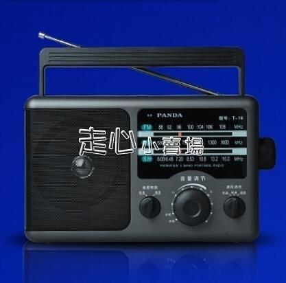 收音機PANDA/熊貓T-16多全波段便攜式指針式半導體調頻收音機老年人禮 『獨家』流行館