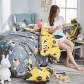 床包被套組 / 雙人【Jump!馬來貘 x 蹦跳Rody】含兩件枕套  100%精梳棉  戀家小舖台灣製AAL212