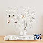 鑰匙收納架家用掛北歐創意擺件桌面戒指項鏈飾品耳環【古怪舍】