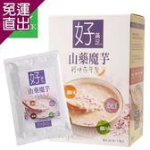 ANNJACK安納爵 低卡輕快料理燕麥餐-山藥魔芋(7包/盒)【免運直出】