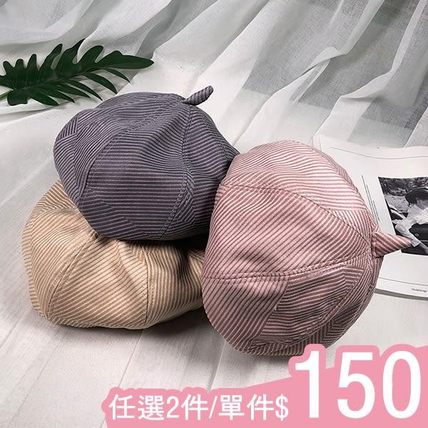 貝雷帽-多色復古時尚條紋純色南瓜帽百搭八角貝雷帽Kiwi Shop奇異果0925【SWG4249】