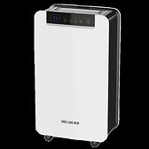 除濕機 家用靜音抽濕氣機小型地下室吸濕臥室內除濕器乾燥機 【免運快出】
