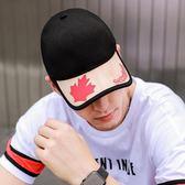 帽子男 棒球帽 秋天新款韓版百搭時尚歐美街頭潮人木簷運動男鴨舌帽《印象精品》yx302