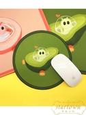 滑鼠墊蘿蔔粽牛油果綠水蜜桃鼠標墊防水可愛鎖邊時尚【繁星小鎮】